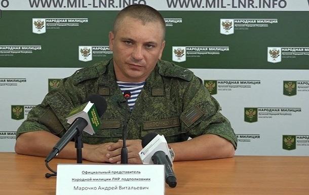 В  ЛНР  заявили о переходе на их сторону бойца ВСУ
