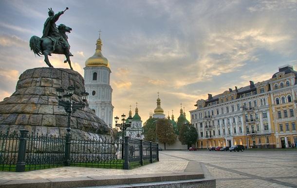 Куди піти в Києві на вихідних