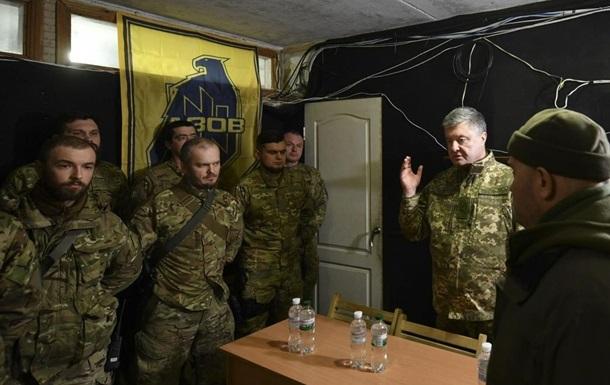 Порошенко зустрівся з бійцями Азова на Донбасі