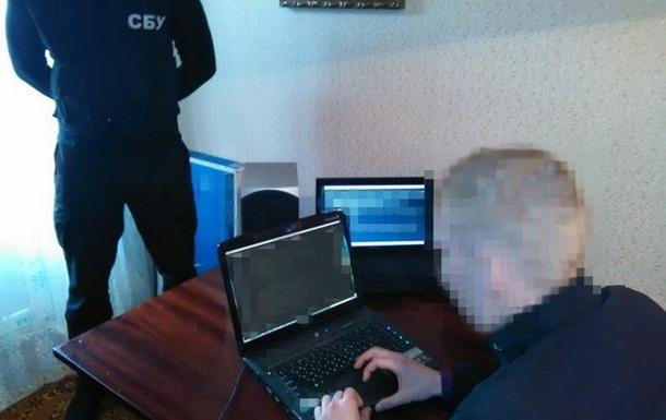 Угруповання хакерів готувало кібератаки на виборах - СБУ