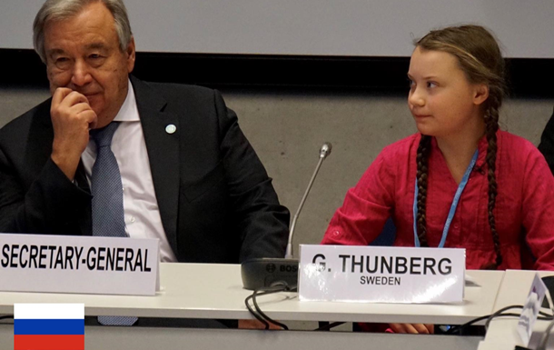 Школярку зі Швеції висунули на Нобелівську премію миру