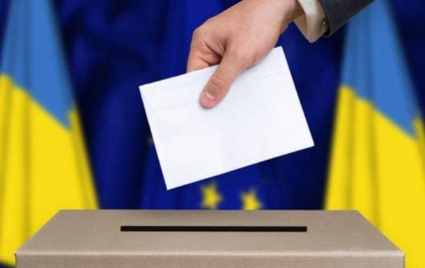 Новый соцопрос: кто лидирует в избирательной гонке