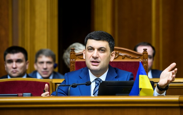Гройсман: Немає грошей від перемоги над Газпромом - немає премій