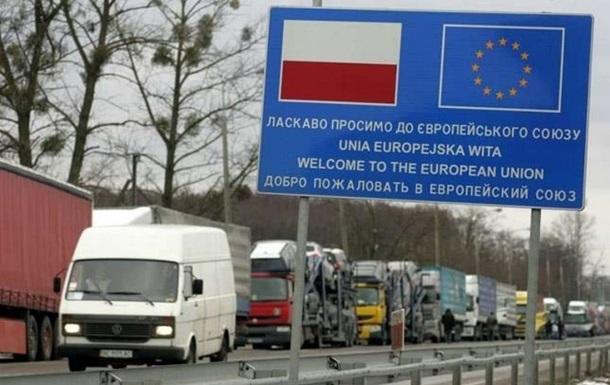 Усе менше українців просять притулку в ЄС