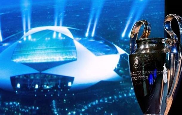 Жеребкування Ліги чемпіонів: стали відомі всі пари 1/4 фіналу