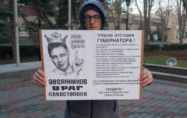 Азь Эсмь Царь: удавка для предпринимателей Крыма