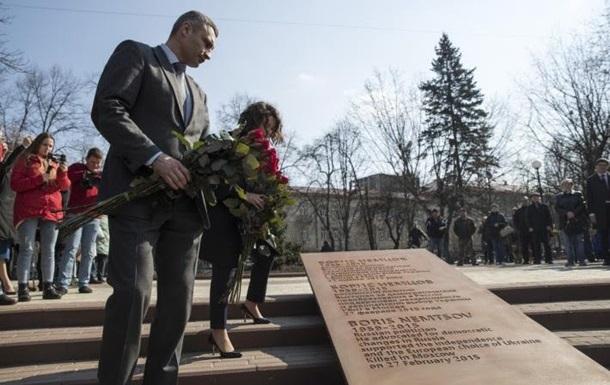 У Києві відкрили сквер імені Бориса Нємцова