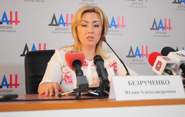 Суддя  верховного суду ДНР  заочно отримала 10 років в язниці