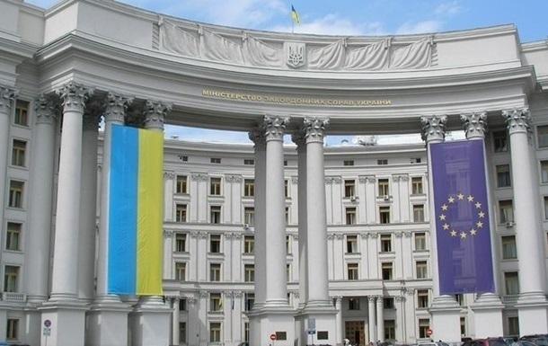 МИД Украины направил ноту протеста Москве
