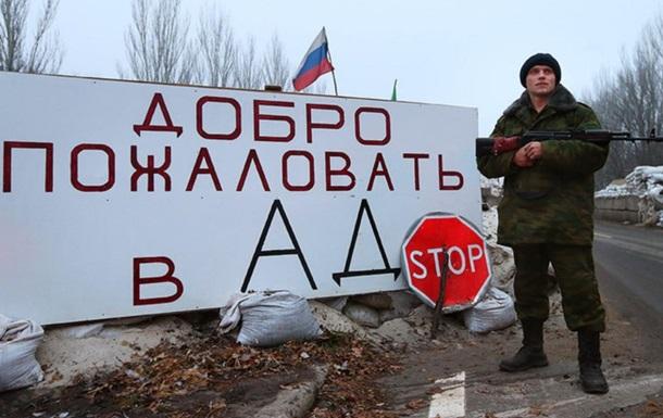 Навіть самі терористи так званого «ДНР» визнали крах економіки у регіоні