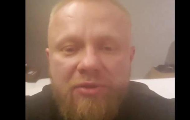 Нацкорпус обвиняет СБУ в закладке взрывчатки в центре Киева