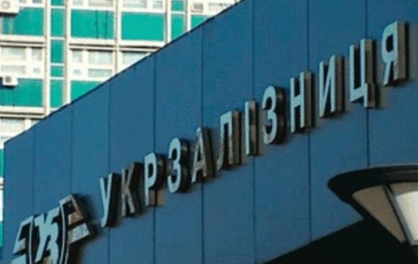В Укрзалізниці заперечують вплив на обвал гривні