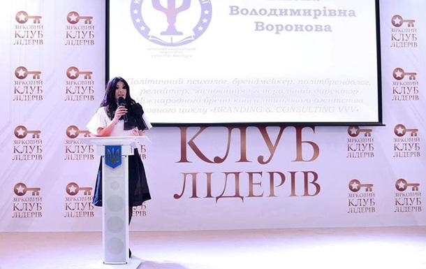 Весна реформ : Кафедра психології КНУКіМ