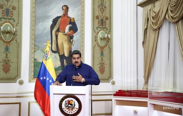 Мадуро: Влада США здійснила теракт у Венесуелі