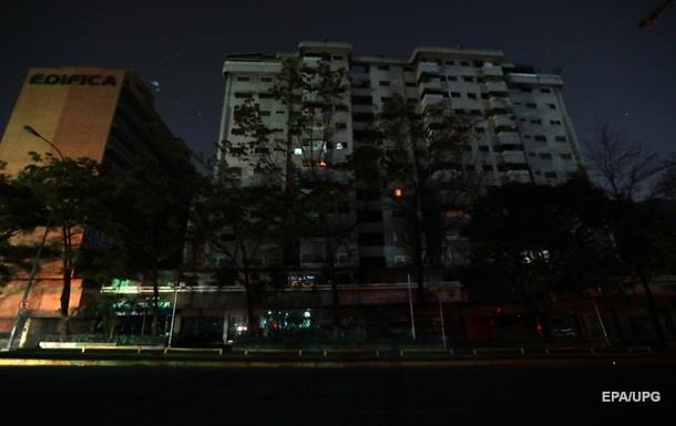 Блекаут у Венесуелі викликали обвислі дроти - США
