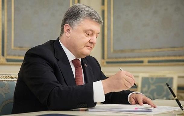 Порошенко доручив провести аудит Укроборонпрому