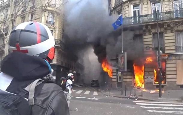 Протести в Парижі: під час пожежі в банку постраждали 11 людей