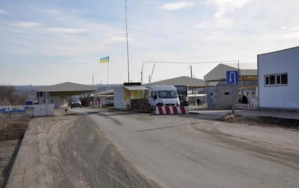 На Донбасі на добу закриють КПП Новотроїцьке
