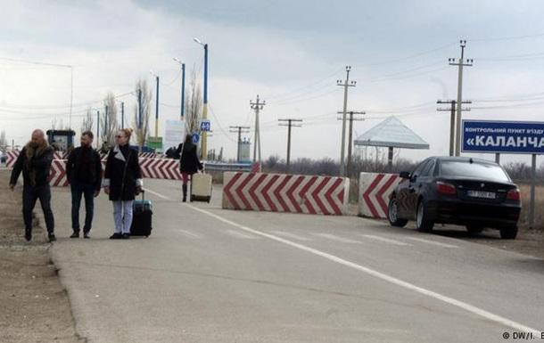 Адмінкордон з Кримом: п ять років тимчасовості