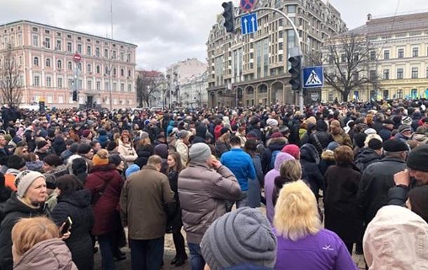 У центрі Києві зібралися кілька тисяч осіб