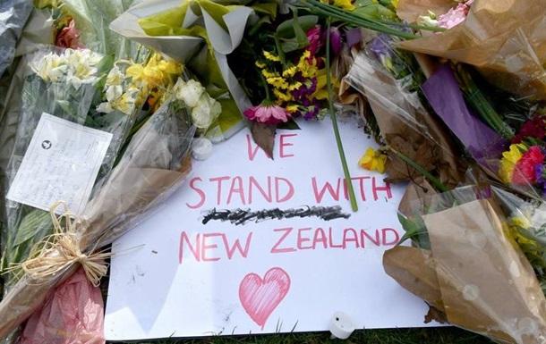 Нова Зеландія посилює контроль за зброєю