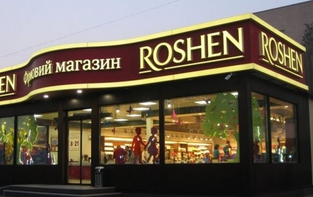 Неизвестные подожгли магазин Roshen в центре Киева