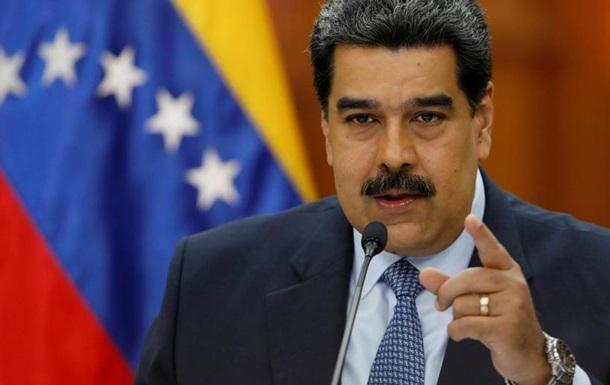 Мадуро хоче повністю змінити уряд