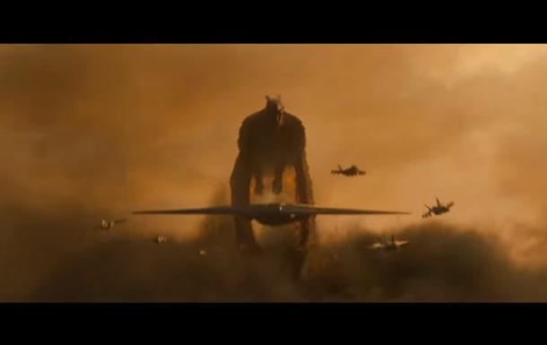 Годзилла 2: Король монстров: видео