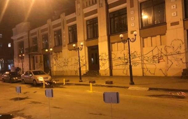 В Одесі вандали розмалювали стіну драмтеатру