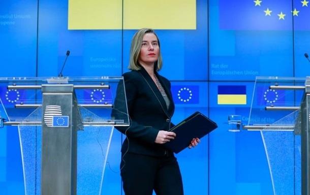 Євросоюз не визнає анексію Криму - Могеріні
