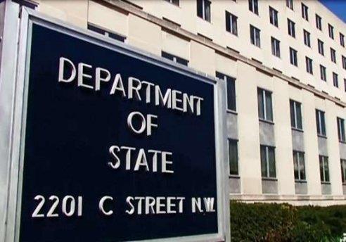 Доклад Госдепа США о правах человека: Украина попала в список