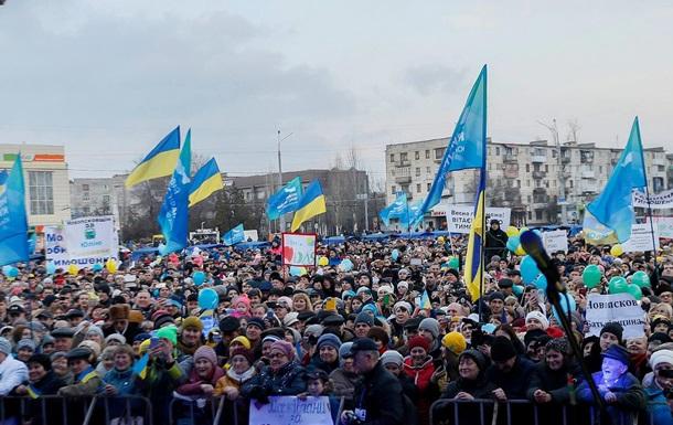 Площа Перемоги в Сєвєродонецьку зібрала тисячі мешканців