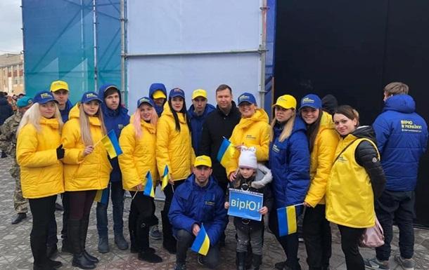 Дякую команді Батьківщини Молодої Луганщини