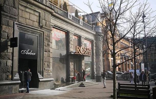 Полиция Киева задержала поджигателя магазина Roshen