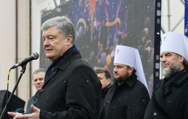 Прощальный «томос-тур» Порошенко по Украине