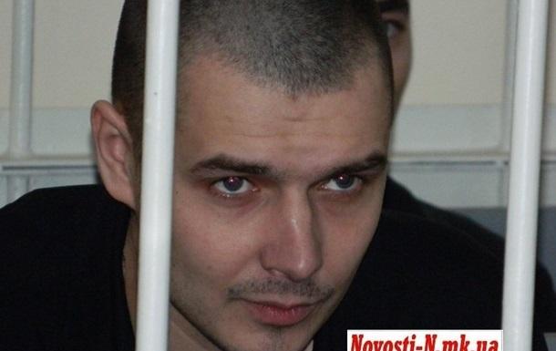 Убийца Оксаны Макар просит пересмотреть пожизненный приговор