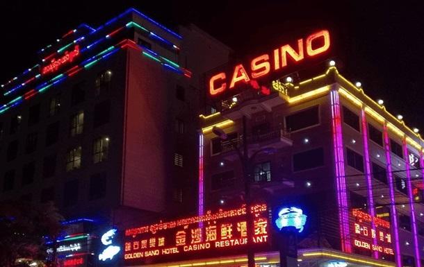 Китайское казино приказали закрыть из за загрязнение райского острова в Камбоджи