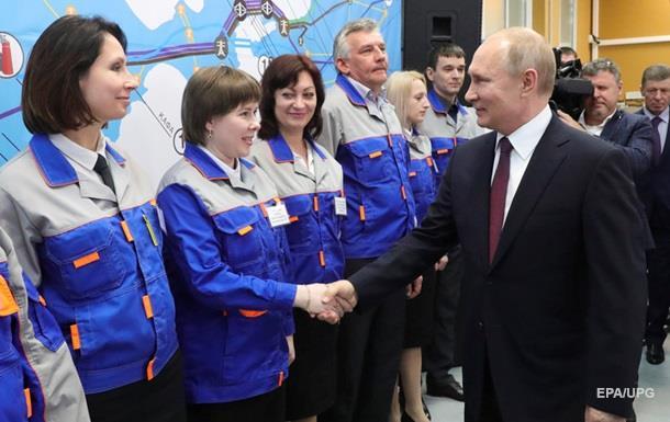 МЗС України відреагувало на візит Путіна до Криму