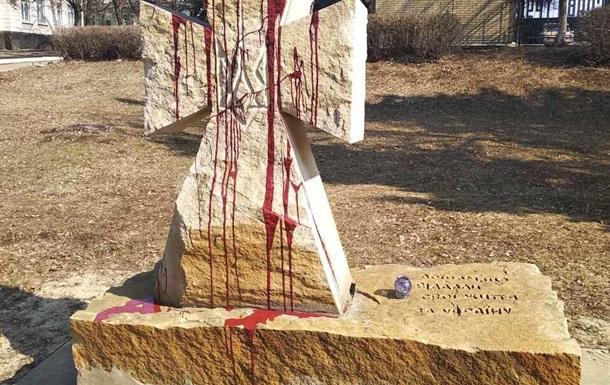 У Харківській області осквернили пам ятник загиблим воїнам АТО
