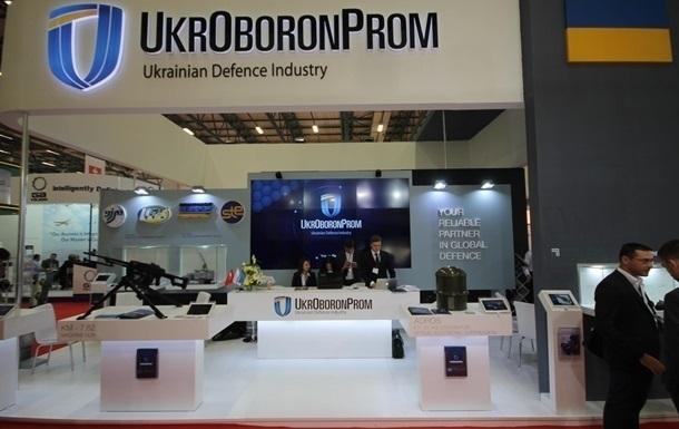 Названо терміни реформування Укроборонпрому