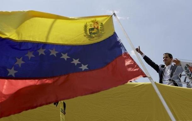 Представники Гуайдо захопили дипмісії Венесуели у США