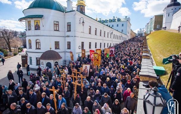 В Киеве зачитали текст анафемы Варфоломею
