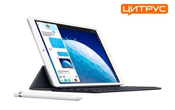 Цитрус назвал цены на новинки Apple iPad mini и iPad Air