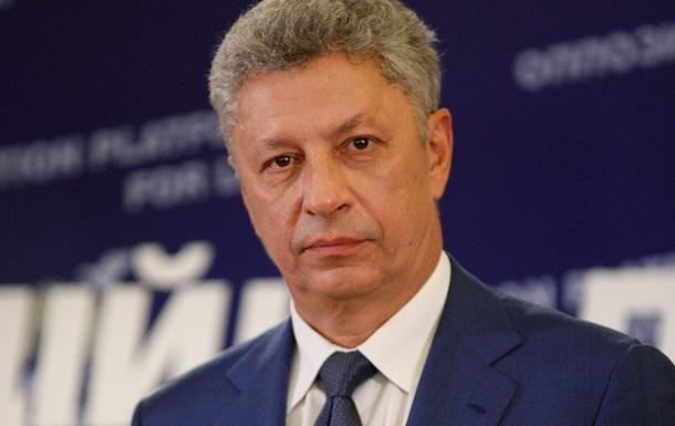 Бойко: Власти выгодна низкая явка на выборах