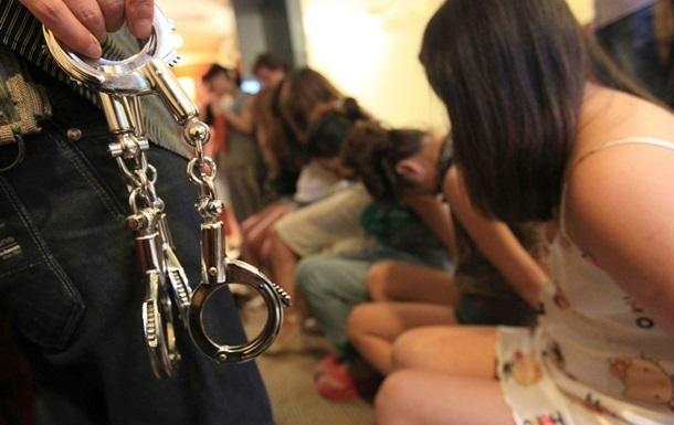 У Харкові затримали торговців людьми, які продавали українок в Монако