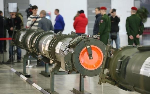 Росія відкинула ультиматум США щодо спірної ракети