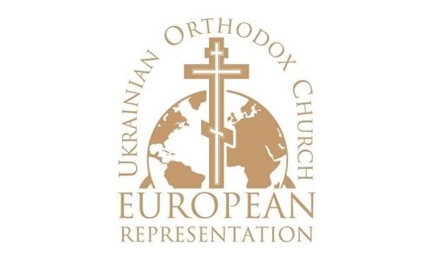 Заява Представництва УПЦ при європейських міжнародних організаціях