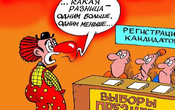 Финишная прямая президентской избирательной гонки в Украине