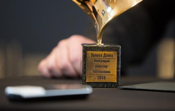 Названы все номинанты Золотой Дзиги