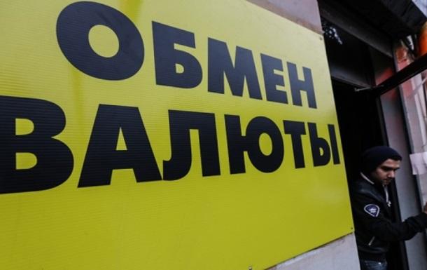 У Казахстані паніка: долар злетів, обмінники закриваються